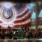 Объявлены результаты V Национальной оперной премии «Онегин». Фото - Алексей Смагин