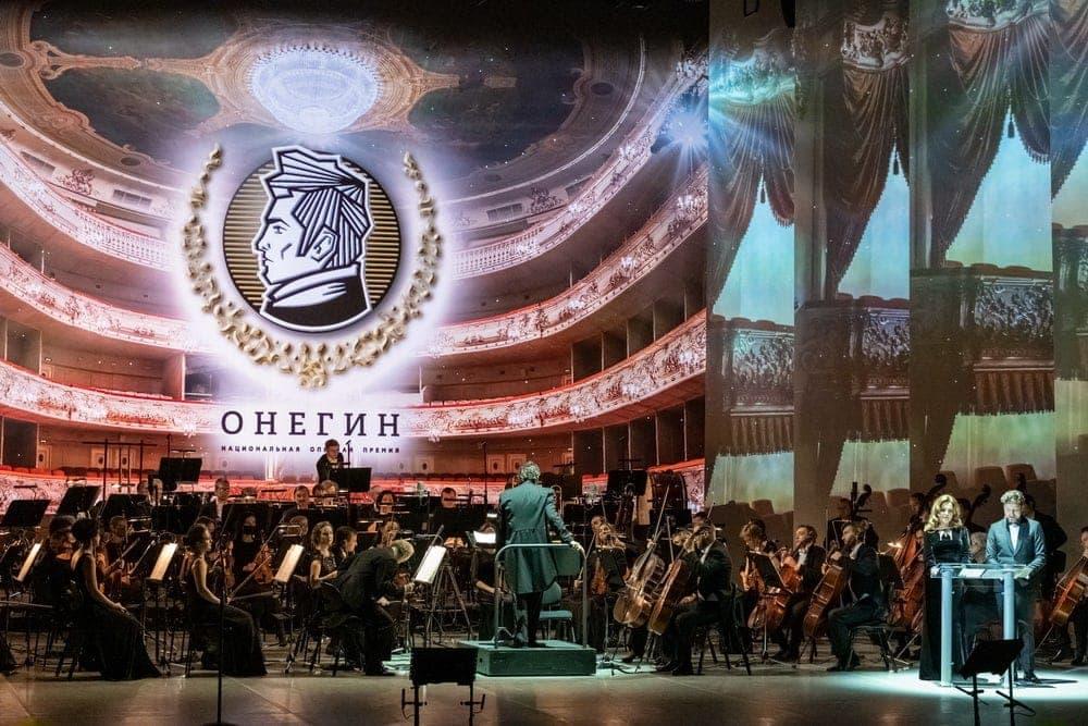 نتایج جایزه پنجم اپرای ملی