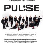 Новый проект Союза композиторов России
