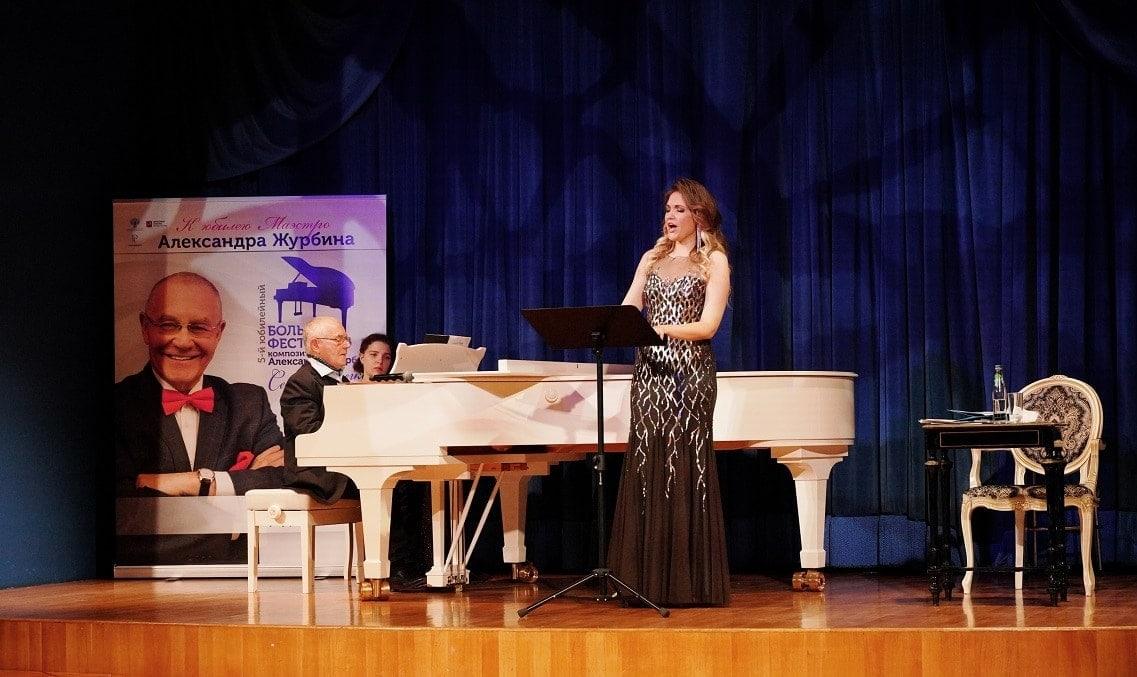 Камерная вокальная программа в рамках V Большого фестиваля композитора Александра Журбина