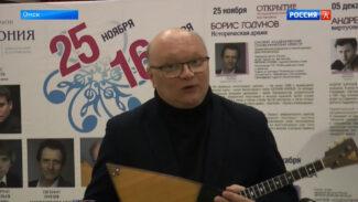Андрей Горбачев