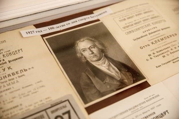 Выставка к 250-летию Бетховена открылась в Петербургской филармонии