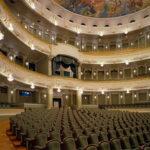 Зал Новой сцены Большого театра