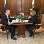 Владимир Путин провел встречу с министром культуры Ольгой Любимовой