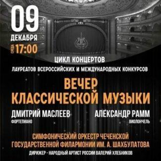 تور برندگان مسابقات بین المللی چایکوفسکی و مسابقه موسیقی تمام روسیه آغاز می شود