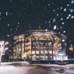 Московский международный дом музыки. Фото - Лена Балакирева