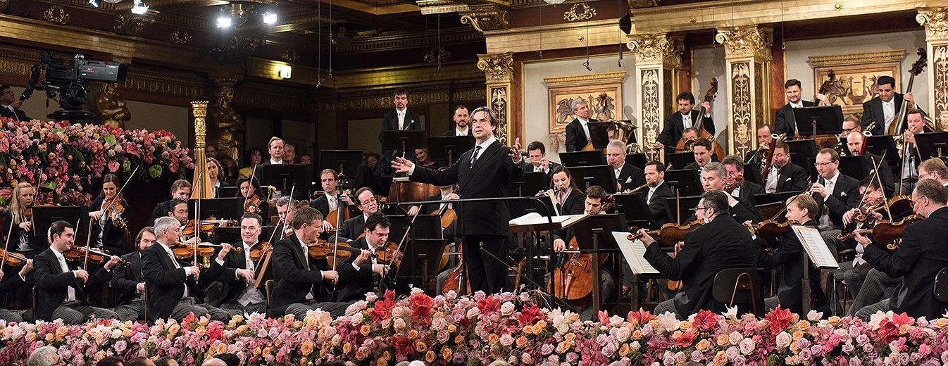 Новогодний концерт Венского филармонического оркестра с Риккардо Мути