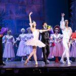 Нижегородский театр оперы и балета имени А. С. Пушкина открыл 86-ой театральный сезон