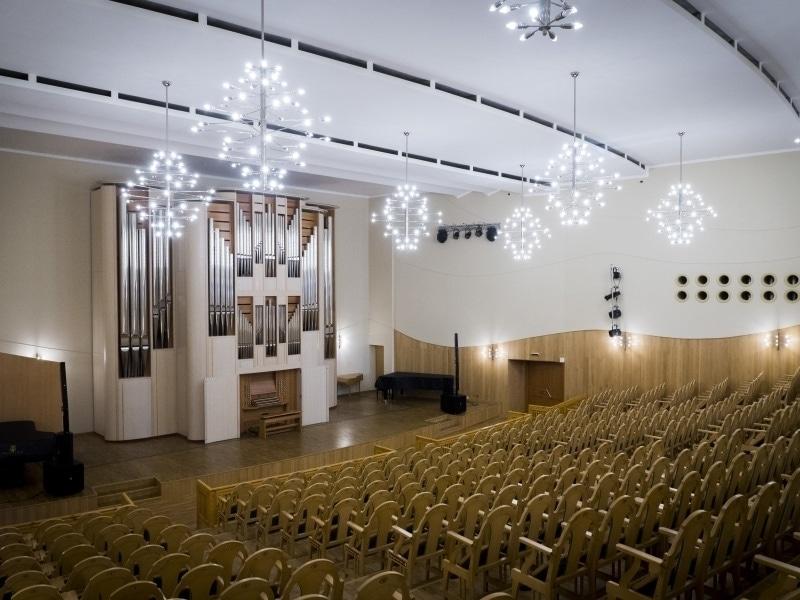 Органный зал Пермской филармонии