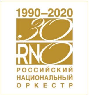 RNO سی امین سالگرد تاسیس خود را با یک کنسرت غافلگیرکننده جشن خواهد گرفت