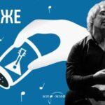 Ассоциация «МИР-МИО» запустила серию подкастов о музыкальных инструментах «И в чем же соль?»