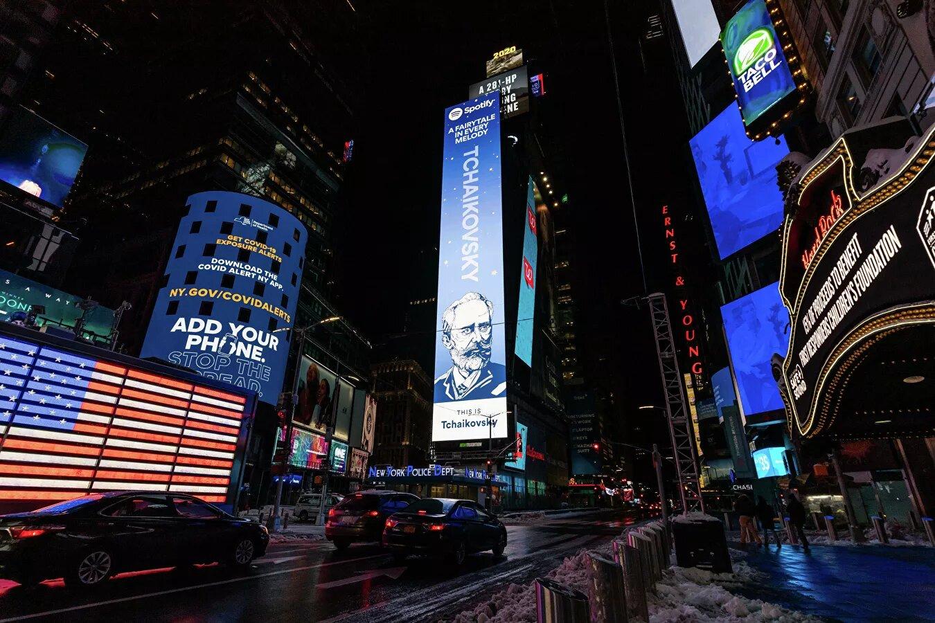 Билборд с портретом Чайковского появился на Таймс-сквер