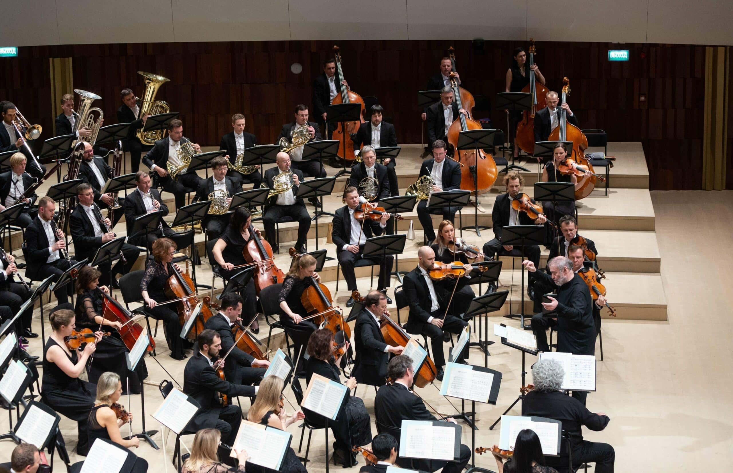Оркестр Мариинского театра в Зарядье