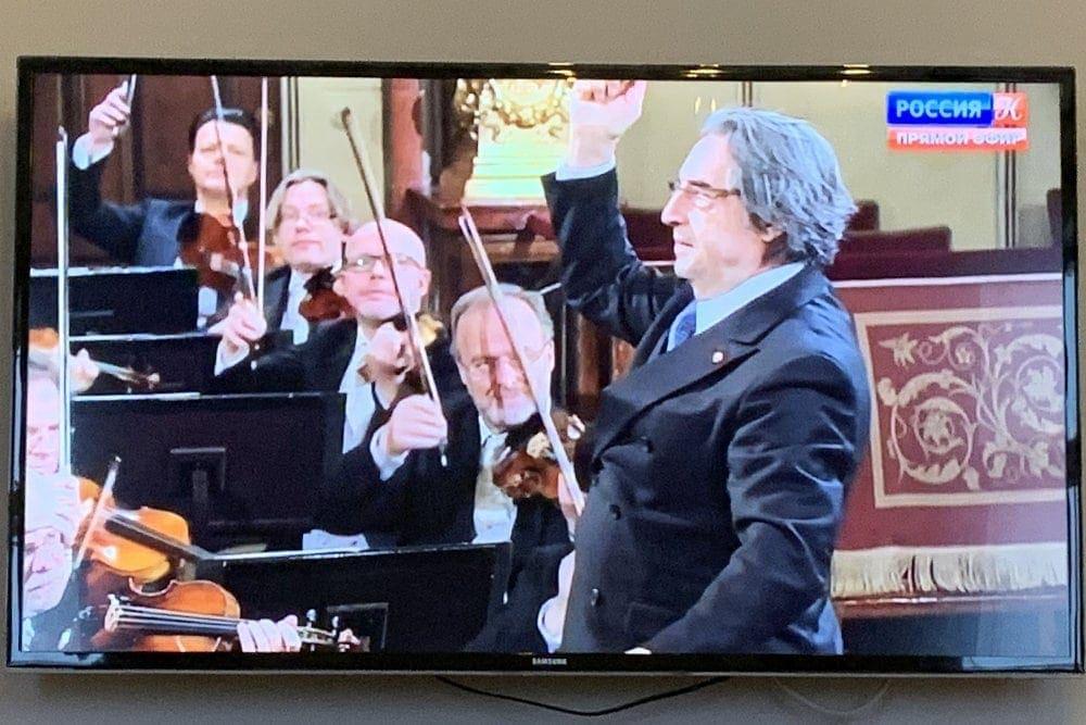 Новогодний концерт Венского филармонического оркестра - 2021