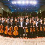 Тюменский филармонический оркестр