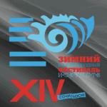 В Сочи открывается XIV Зимний международный фестиваль искусств