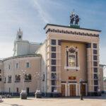 Бурятский государственный академический театр оперы и балета им. Г. Ц. Цыдынжапова