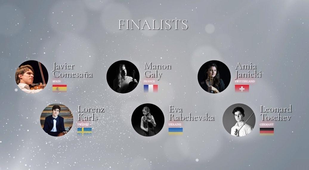 Конкурс имени Яши Хейфеца объявил финалистов
