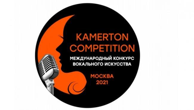 """В Москве пройдет вокальный конкурс """"Камертон Competition"""""""