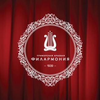 Музыканты Тихоокеанского симфонического оркестра не хотят делить сцену филармонии с «кабаре»