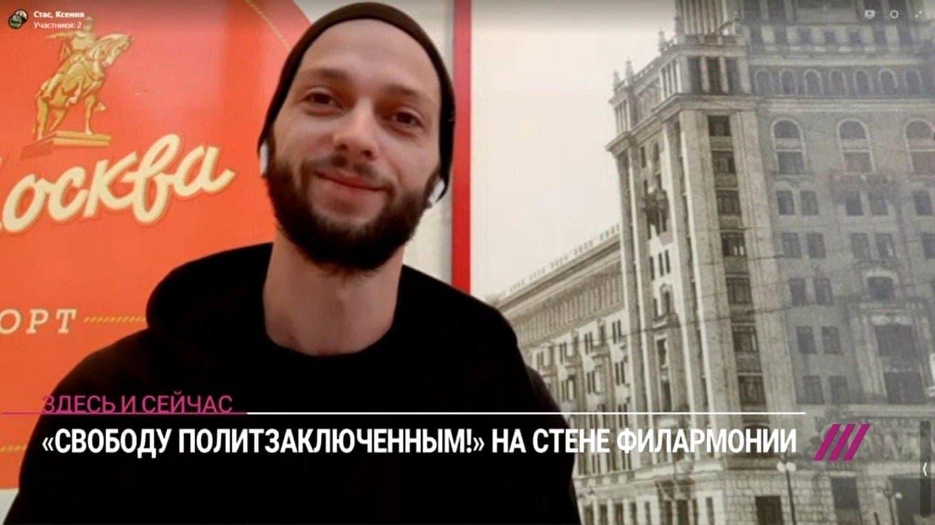 """Станислав Семенюк в эфире телеканала """"Дождь"""""""