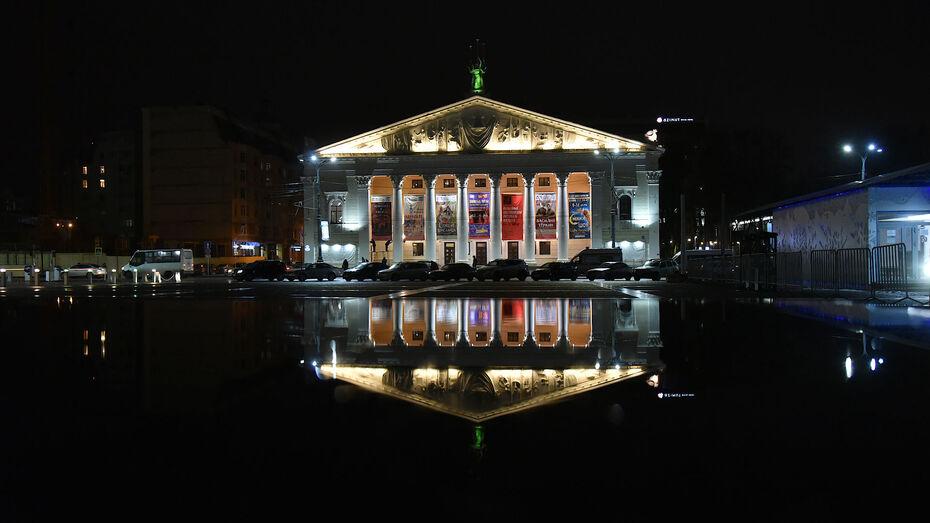 Воронежский театр оперы и балета. Фото - Михаил Кирьянов