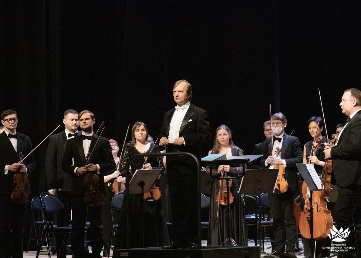 Юрий Ткаченко и Тюменский филармонический оркестр