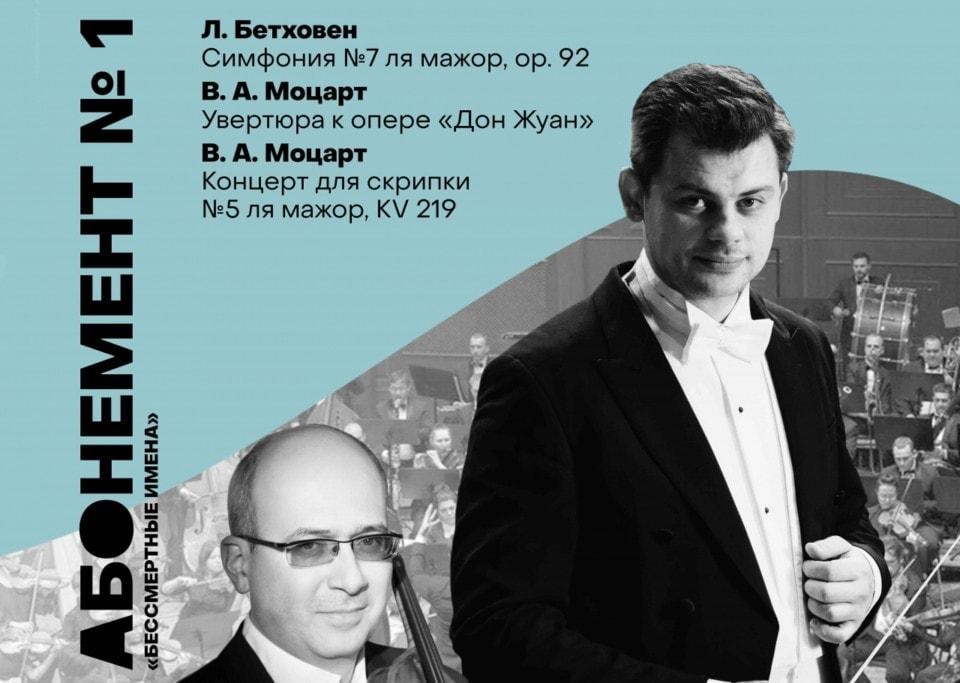 В гостях у Белгородской филармонии Алексей Лундин