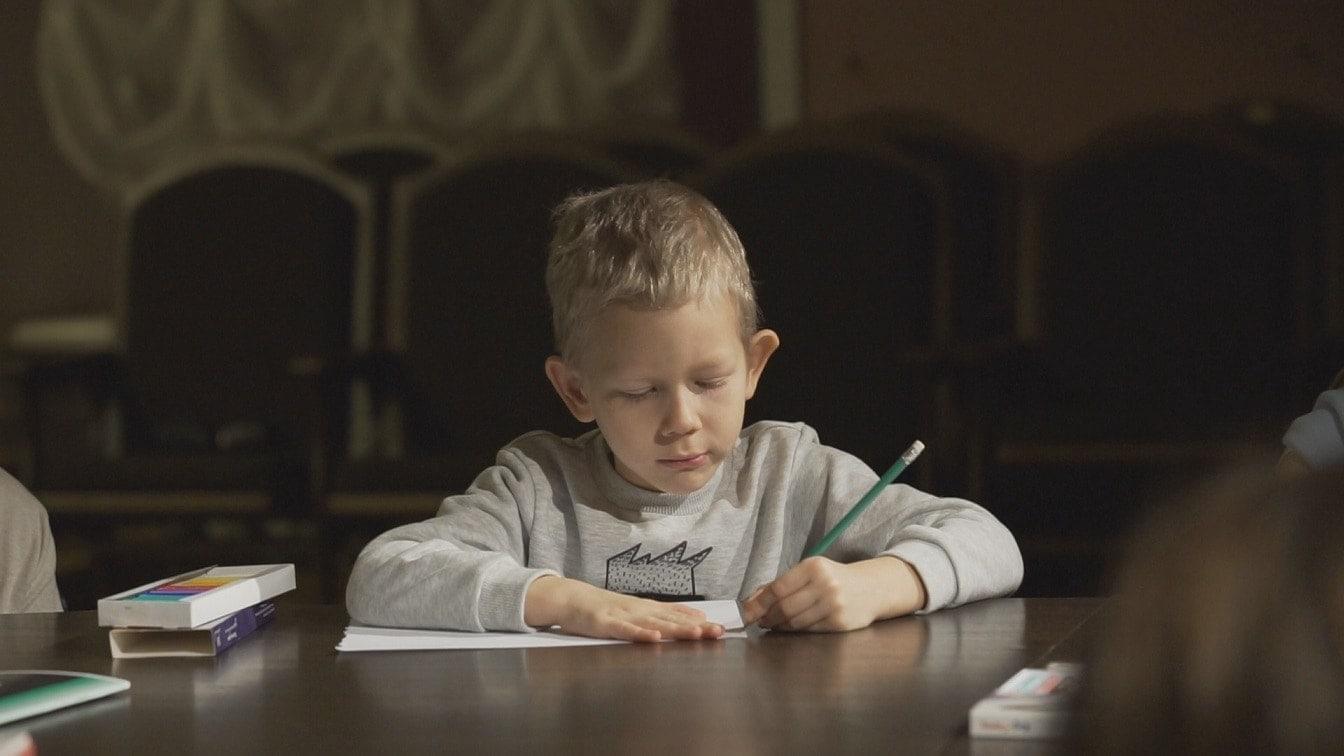 «Дети рисуют музыку»