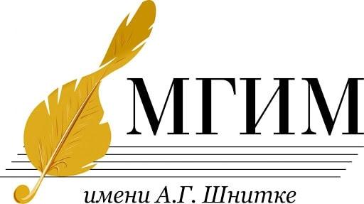 МГИМ им. А. Шнитке