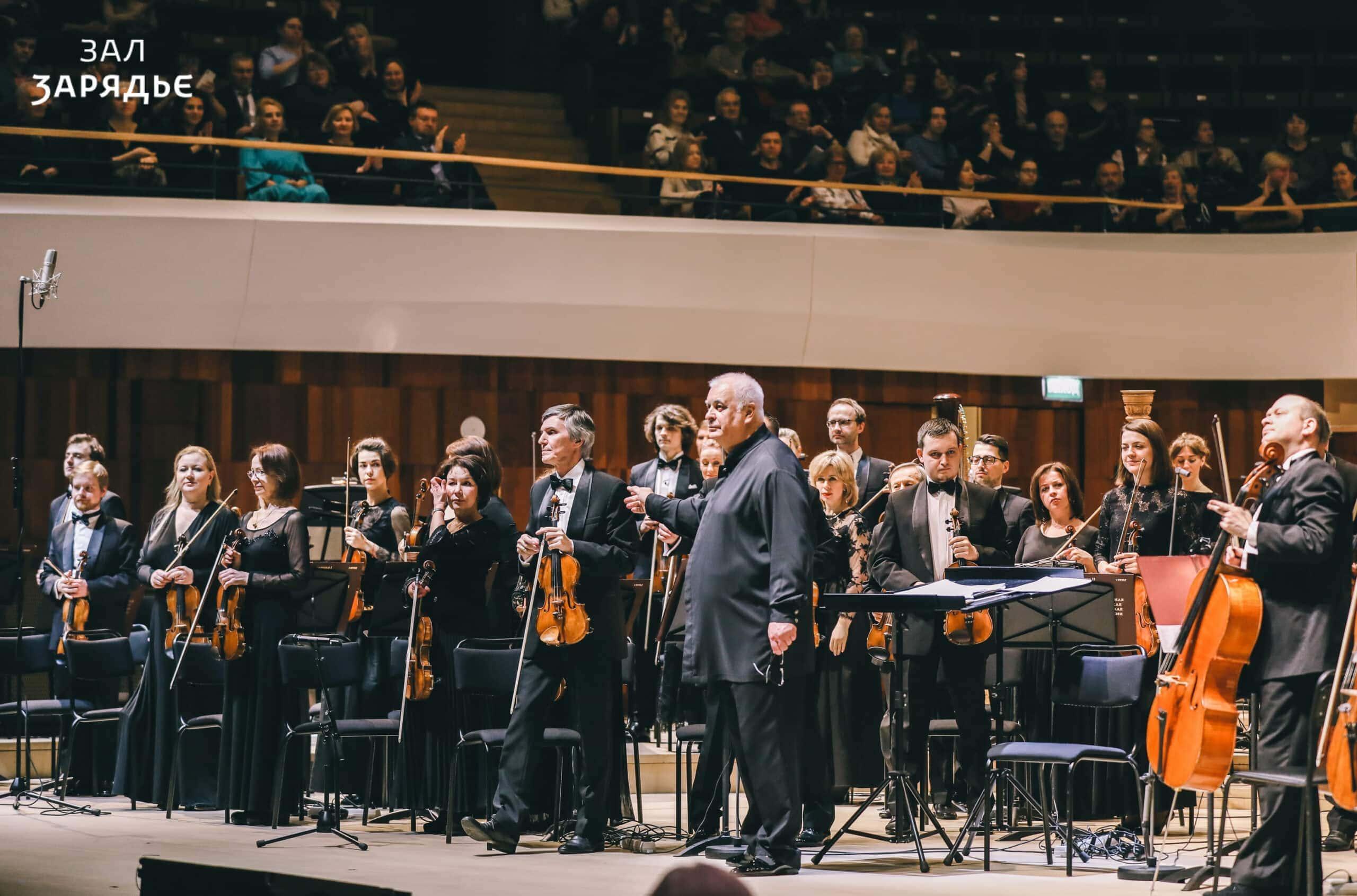Валерий Полянский и Государственная академическая симфоническая капелла России