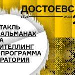 Театр Наций готовит оперную лабораторию под руководством Владимира Раннева