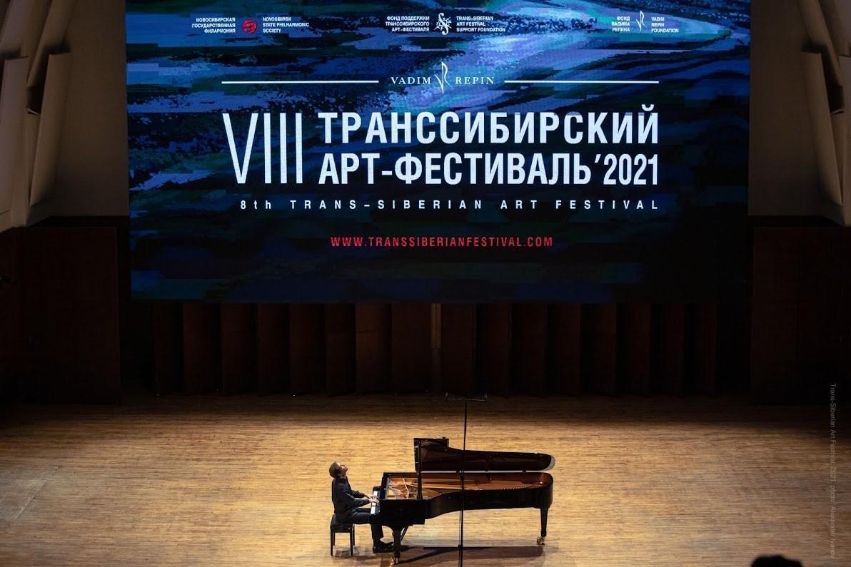 Николай Луганский на Транссибирском арт-фестивале. Фото - Александр Иванов