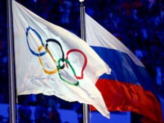 Музыка Чайковского заменит гимн России наОлимпийских играх