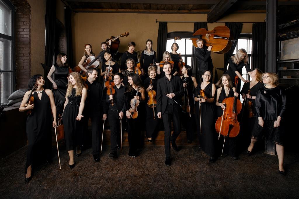 Омский камерный оркестр