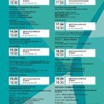 Во Владимире пройдет IV Танеевский фестиваль