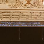 Опера сопровождалась титрами. Фото: Екатерина Пестерева