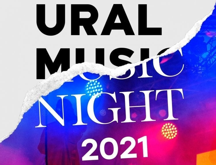 В «Ночь музыки» площадь в Екатеринбурге превратится в оперный театр