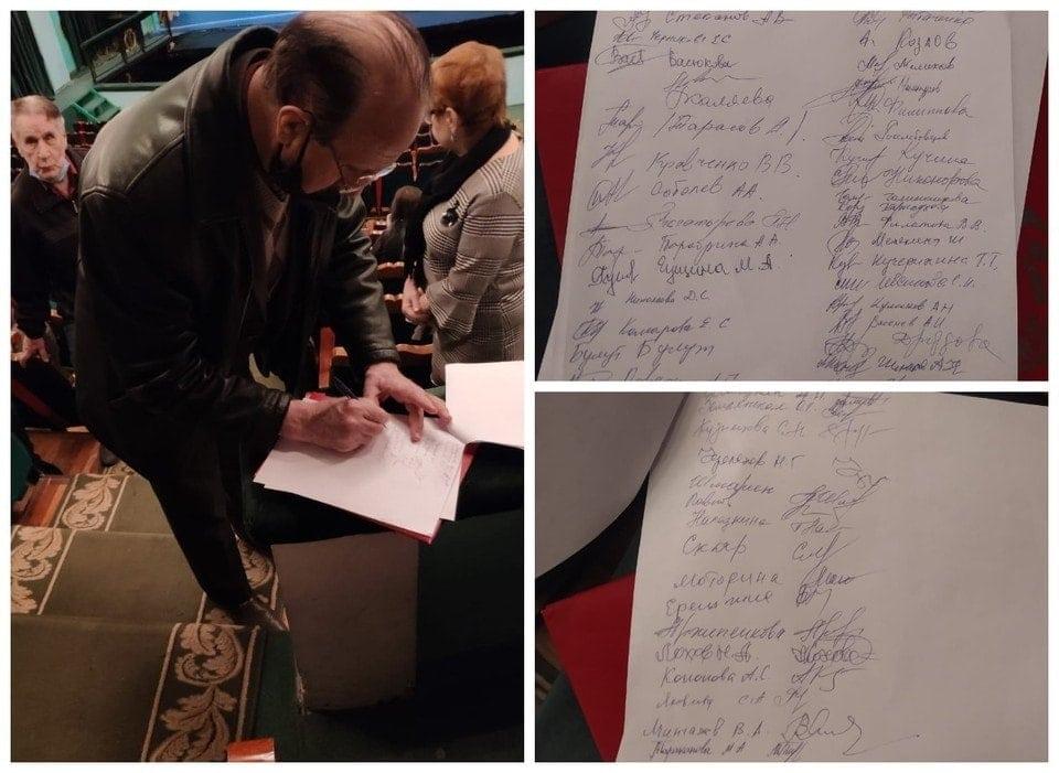 Артисты «Царицынской оперы» собрали подписи за возвращение директора Пикмана