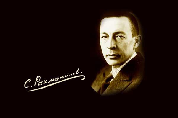 Международный конкурс имени Рахманинова будут проводить раз в четыре года
