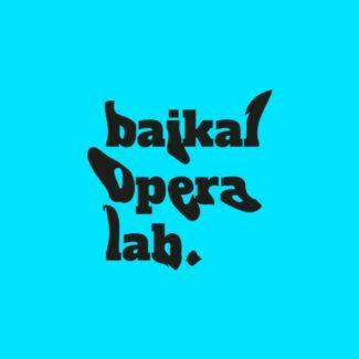 """Лаборатория молодых оперных режиссеров """"Baikal opera lab."""" объявляет старт приема заявок"""