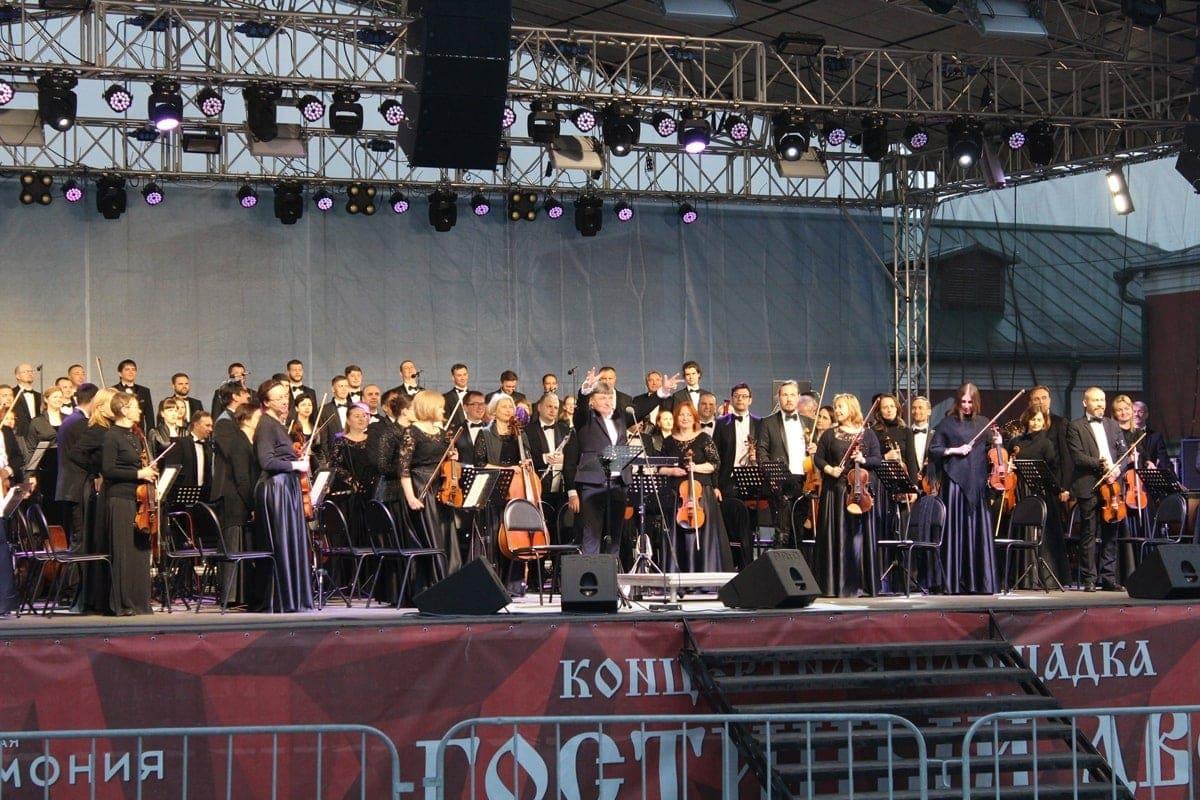 Выступление Белгородского симфонического оркестра в Калуге