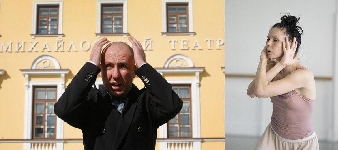 Владимир Кехман снял Наталью Осипову со спектаклей в Михайловском театре