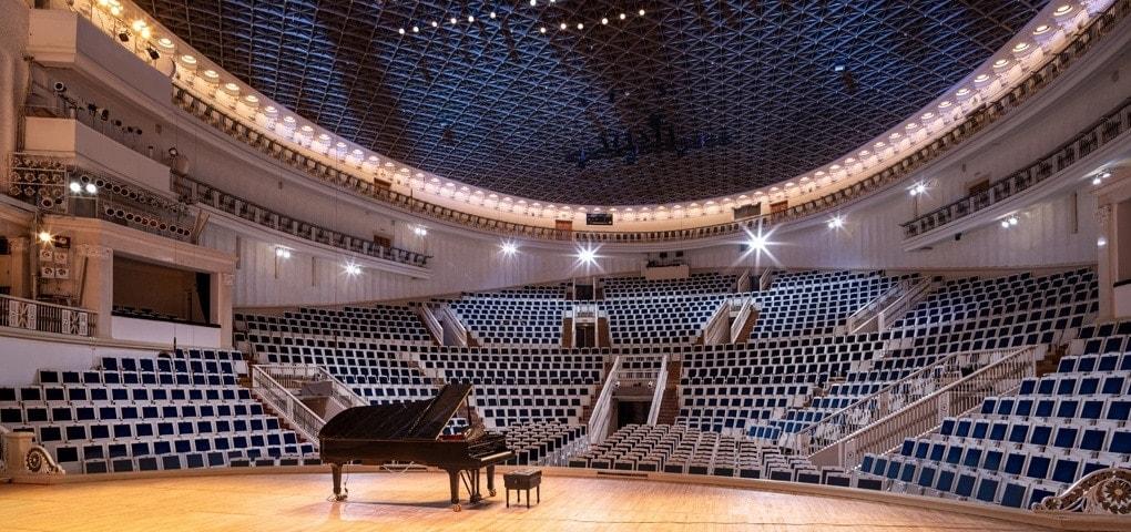 Концертный зал имени Чайковского