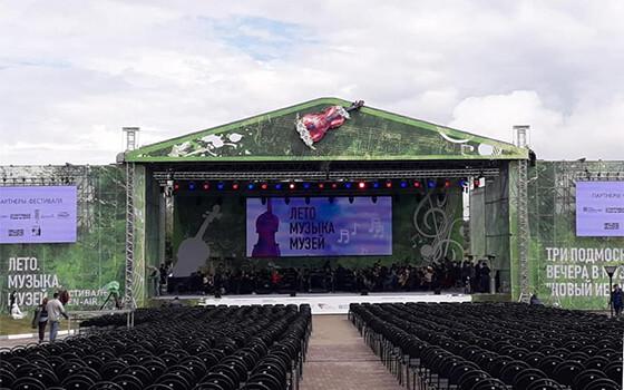 Фестиваль «Лето. Музыка. Музей» будет посвящен Стравинскому