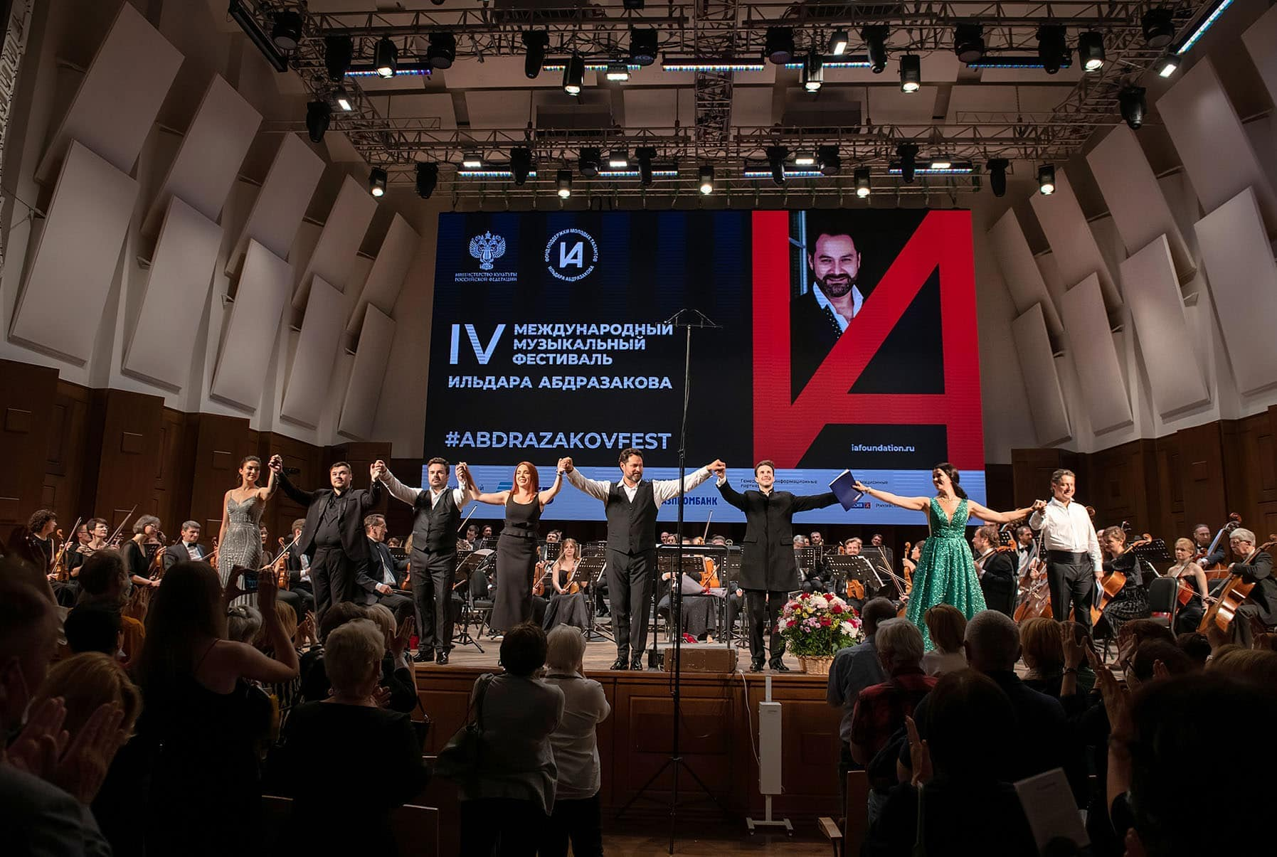 Концерт в Новосибирске. Фото - Александр Шапунов