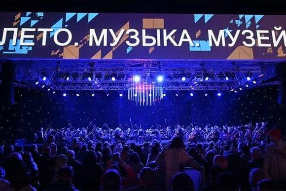 IV ежегодный open-air фестиваль «Лето. Музыка. Музей» пройдет в Новом Иерусалиме