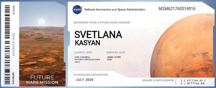 Звезда оперной сцены поведала об этом сама, показав в своем инстаграм билет на Space X, космический корабль, принадлежащий Илону Маску. (В настоящее время публикация, вероятно, удалена - прим. ClassicalMusicNews.Ru).