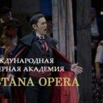 Талгат Мусабаев, солист театра Astana Opera