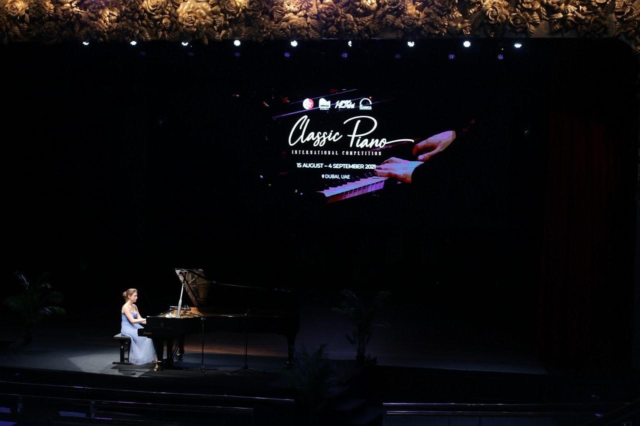 Дарья Пархоменко на международном конкурсе пианистов Classic piano